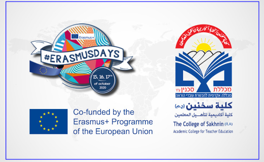 Sakhnin College celebrates Erasmus Days 2020